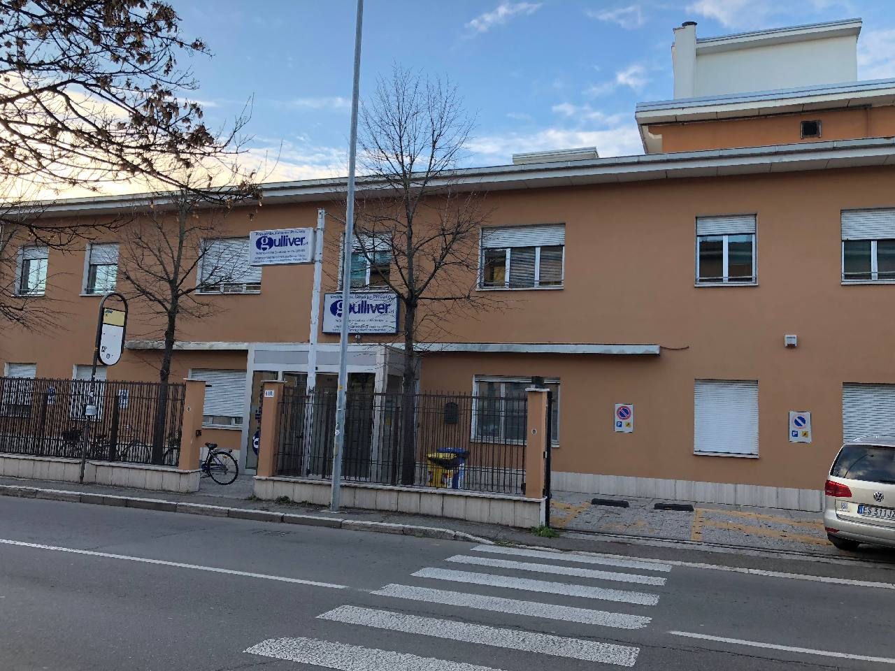 Laboratorio in vendita Modena Zona Villaggio artigiano Modena nord